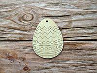 Деревянная заготовка из фанеры. Пасхальное яйцо № 11  (55х70 мм.)
