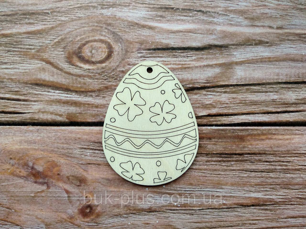 Деревянная заготовка из фанеры. Пасхальное яйцо № 12  (55х70 мм.)