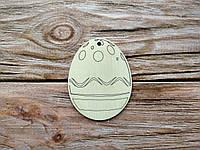 Деревянная заготовка из фанеры. Пасхальное яйцо № 13  (55х70 мм.)