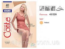 Колготки Conte Nuance арт 8С-37СП 40 Den р 2,3,4 колір Natural