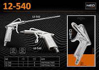 Пистолет продувочный, короткое сопло, NEO 12-540