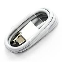 DATA-кабель ZBS USB - Lightning / Micro - USB (2 in 1), White