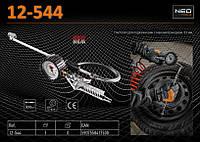 Пистолет для подкачки шин с манометром удлиненное сопло 63мм,  NEO  12-544