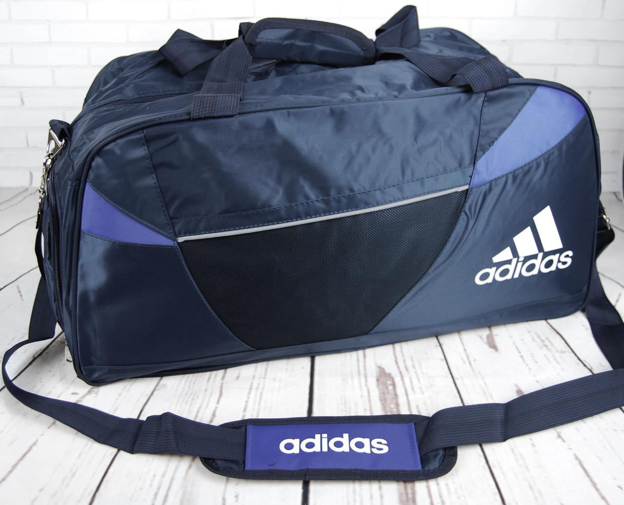 25b8b6cf0f5d Большая дорожная сумка Adidas. Спортивная сумка с отделом для обуви КСС30