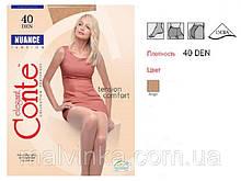 Колготки Conte Nuance арт 8С-37СП 40 Den р 2,3,4 колір Beige