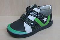 Детские ботинки на мальчика, демисезонная обувь, детские закрытые туфли спорт тм Tom.m р.22