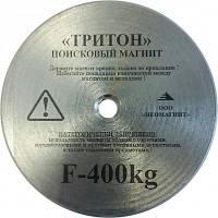 Поисковый односторонний магнит Тритон F400 кг