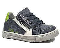 Стильные детские кроссовки для мальчика С.ЛУЧ  р.  23, 24, 27, фото 1