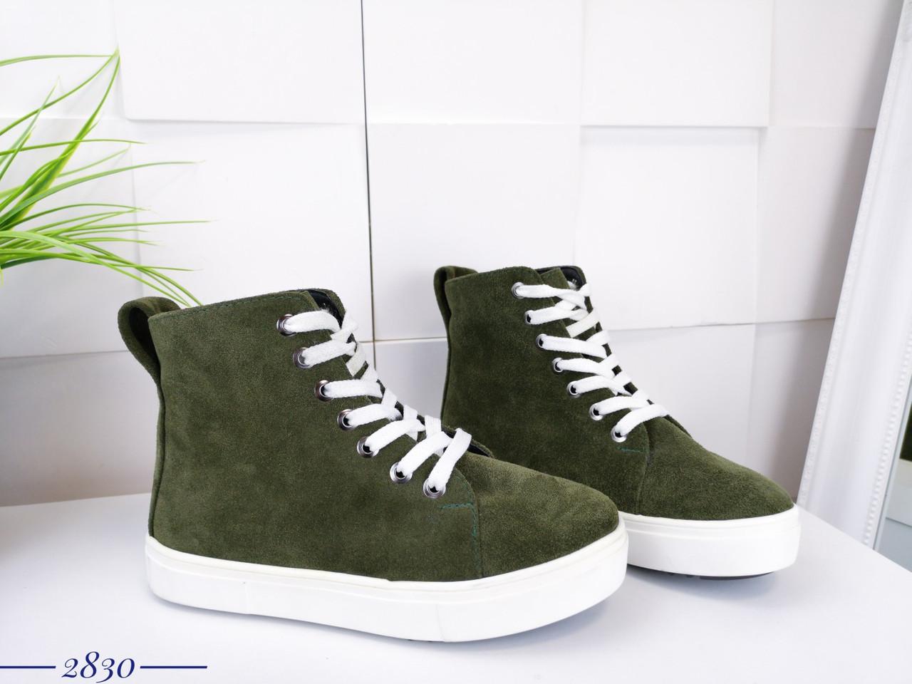 Замшевые спортивные ботинки на шнуровке 36-40 р хаки