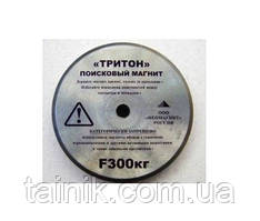 Поисковый односторонний магнит Тритон F300 кг