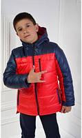 Куртка весенняя демисезонная на мальчика Драйв, рост 122 - 140. Украина, фото 1