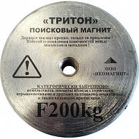 Поисковый односторонний магнит Тритон F200 кг