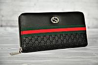 Мужской портмоне gucci, черный кошелек гучи (реплика)