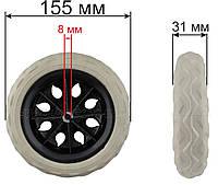 Колеса для колясок и тележек 155 мм, фото 1