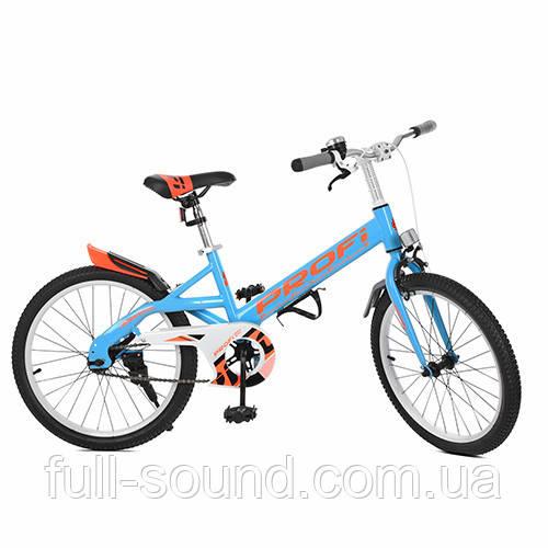 """Детский велосипед Profi original 20"""""""