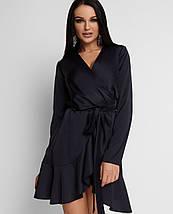 Женское шелковое платье с воланом (Арина jd), фото 3