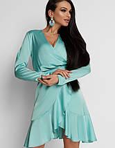 Женское шелковое платье с воланом (Арина jd), фото 2