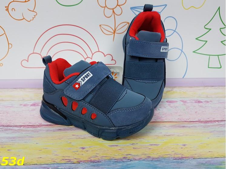 Стильные детские кроссовки для мальчика Bessky  р. 25