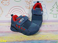Стильные детские кроссовки для мальчика Bessky  р. 25, фото 1