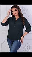 Блуза свободного покроя в цветах 28481, фото 1