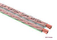 Oehlbach Speaker Wire 40 art. 1010 сечение 2x4 mm2 акустический кабель