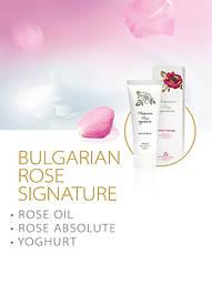 Signature мощная серия с абсолю розы и йогуртом Болгарская Роза, Карлово