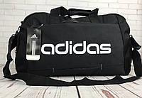 002f0616e05e Спортивная,дорожная сумка Adidas . Сумка в дорогу, для занятий спортом. Сумки  Адидас