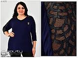 Блуза женская трикотажная Размеры 56.58.60, фото 2
