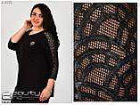 Блуза женская трикотажная Размеры 56.58.60, фото 4