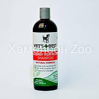 Лечебный Шампунь Hot Spot для собак при аллергии 470 мл