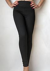 Трикотажные лосины женские № 2 (норма), фото 3