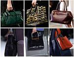 Знакомимся с трендами женских сумок весны и лета 2019