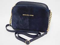 Замшевая мини-сумочка Майкл Корс темно-синяя, фото 1