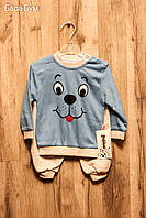"""Детский костюм на мальчика (с кнопками """"Мордочка"""" лазурный)"""