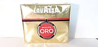 Кофе молотый LAVAZZA Qualita ORO (100% Арабика) (Италия) 250г