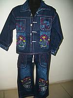"""Джинсовый костюм для девочки """"Алина"""" 5,6 лет, фото 1"""