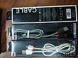 Кабель USB., фото 2