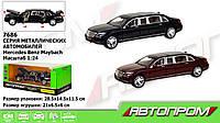 "Машина метал 7686  ""АВТОПРОМ""1:24 Mercedes benz maybach , 2 цвета, батар,свет,звук,двери откр.,в кор.28,5*14,5"