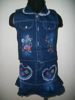 Джинсовый костюм для девочки Марина 1-8 лет, фото 1