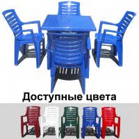 "Комплект стол квадратный + 4 стула ""Рекс"" темно-синий  Алеана"