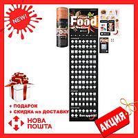Скретч - постер # 100 ДЕЛ FOOD edition | карта гастрономических желаний | оригинальный подарок
