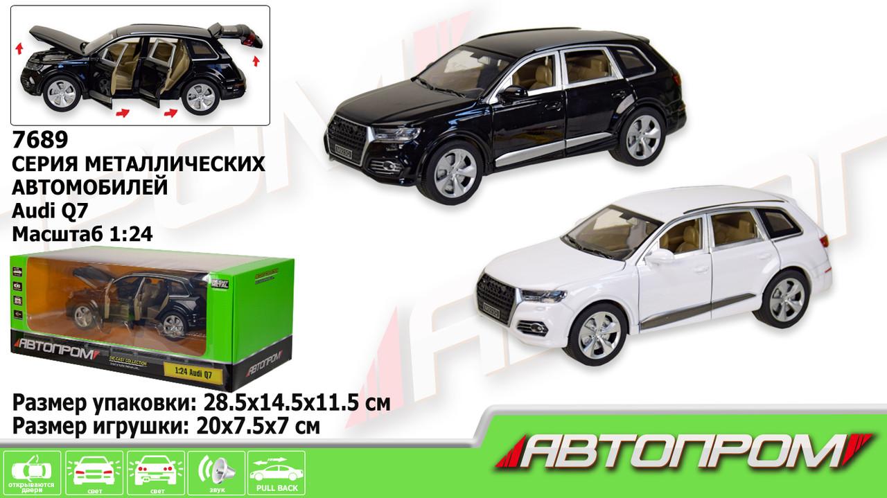 "Машина метал 7689  ""АВТОПРОМ""1:24 Audi Q7, батар,свет,звук,двери откр.,в кор.28,5*14,5*11,5см"