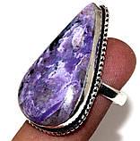Чароит кольцо с чароитом 17,5. Кольцо с камнем чароит Индия, фото 6