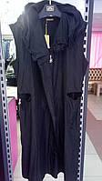 Шикарный кардиган плащ 54-62 большой размер уникальная вещь из бутиковой коллекции Каприз