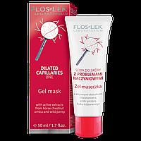 Гель-маска Floslek для судинистої шкіри обличчя 50 мл (3909016)