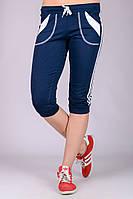 Капри спортивные женские Стрелки (синие)