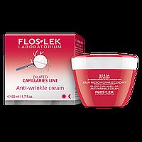 Крем Floslek від зморшок для судинистої шкіри 50 мл (3909014)