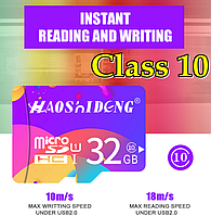 Карта памяти Micro SD 32Gb Haoshideng Smart Card (Class 10)