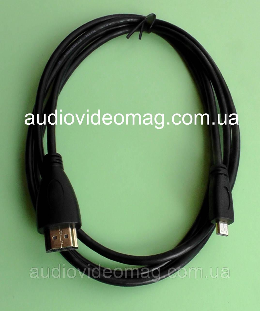 Кабель HDMI на micro HDMI, длина 1.5 метра