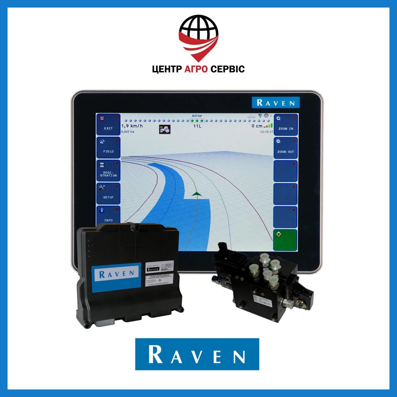 Автопилот Raven SmarTrax (гидравлическое автоматическое вождение для трактора, опрыскивателя, комбайна)